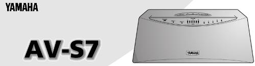 Инструкция по подключению аудиосистема для домашнего кинотеатра Yamaha AV-S7