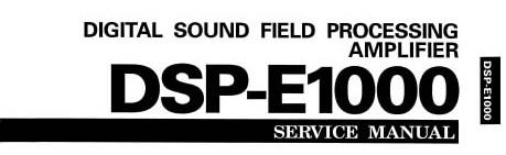 Руководство по эксплуатации процессор звукового поля YAMAHA DSP-E1000