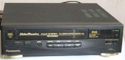 Инструкция по эксплуатации видео плеер Panasonic NV-P05REU.