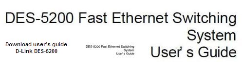 Инструкция по эксплуатации D-Link DES-5200