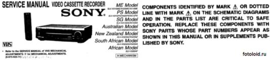 Инструкция пользователя кассетный видеомагнитофон SONY SLV-X315ME/MJ/PS/SG