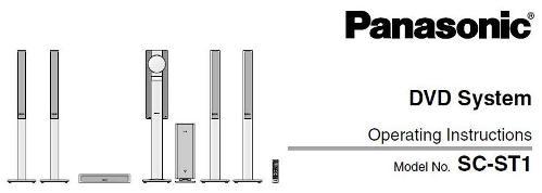 Инструкция по эксплуатации DVD System Panasonic SC-ST1