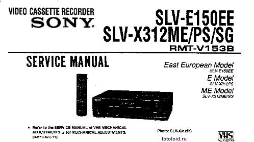 Инструкции пользователя кассетный видеомагнитофон SONY SLV-Е150EE, SONY SLV-X312ME, SONY SLV-X312PS, SONY SLV-X312SG