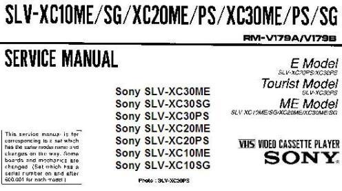 Справочник пользователя видеоплеер Sony SLV-XC30ME/SG/PS, Sony SLV-XC20ME/PS, Sony SLV-XC10ME/SG
