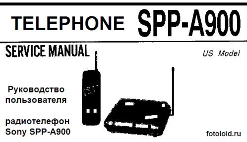 Руководство для пользователя по эксплуатации радиотелефон Sony SPP-A900