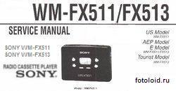 Инструкция по эксплуатации кассетный плеер с радиоприемником SONY WM-FX511 WALKMAN, SONY WM-FX513 WALKMAN